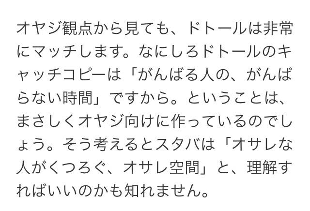 f:id:aizawa-yukie:20170424081856j:plain