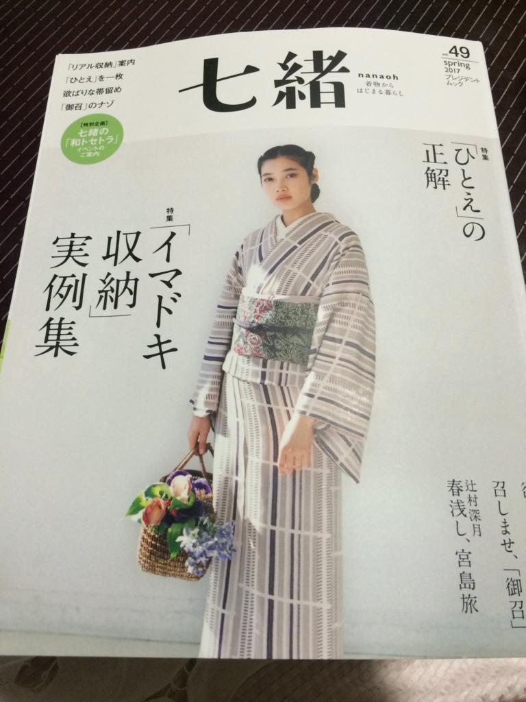 f:id:aizawa-yukie:20170520212837j:plain