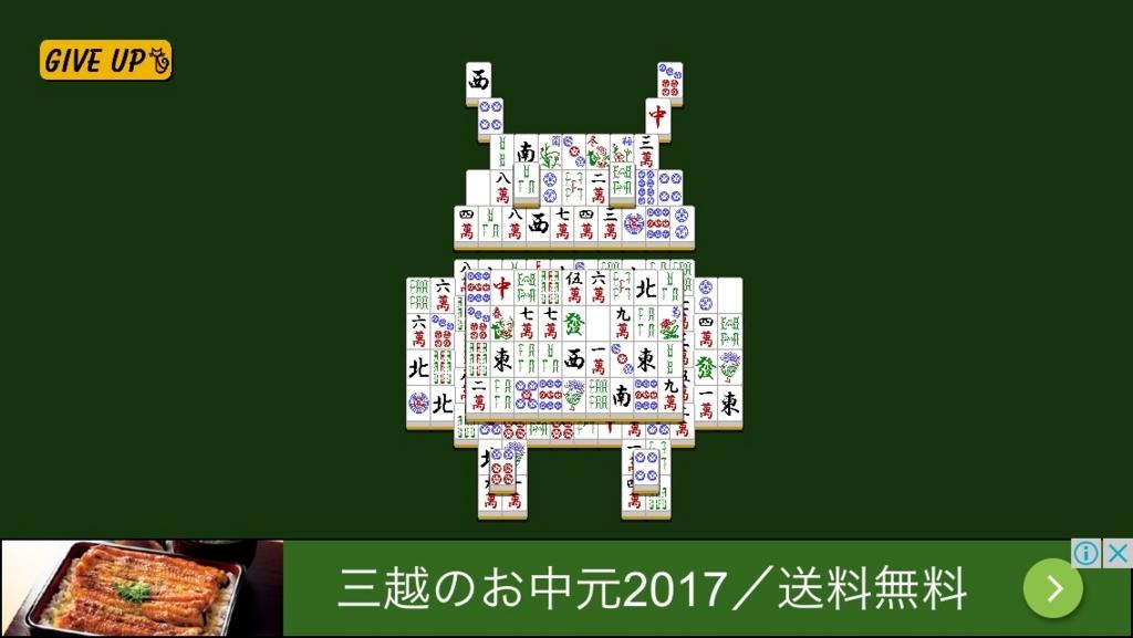 f:id:aizawa-yukie:20170605111130j:plain