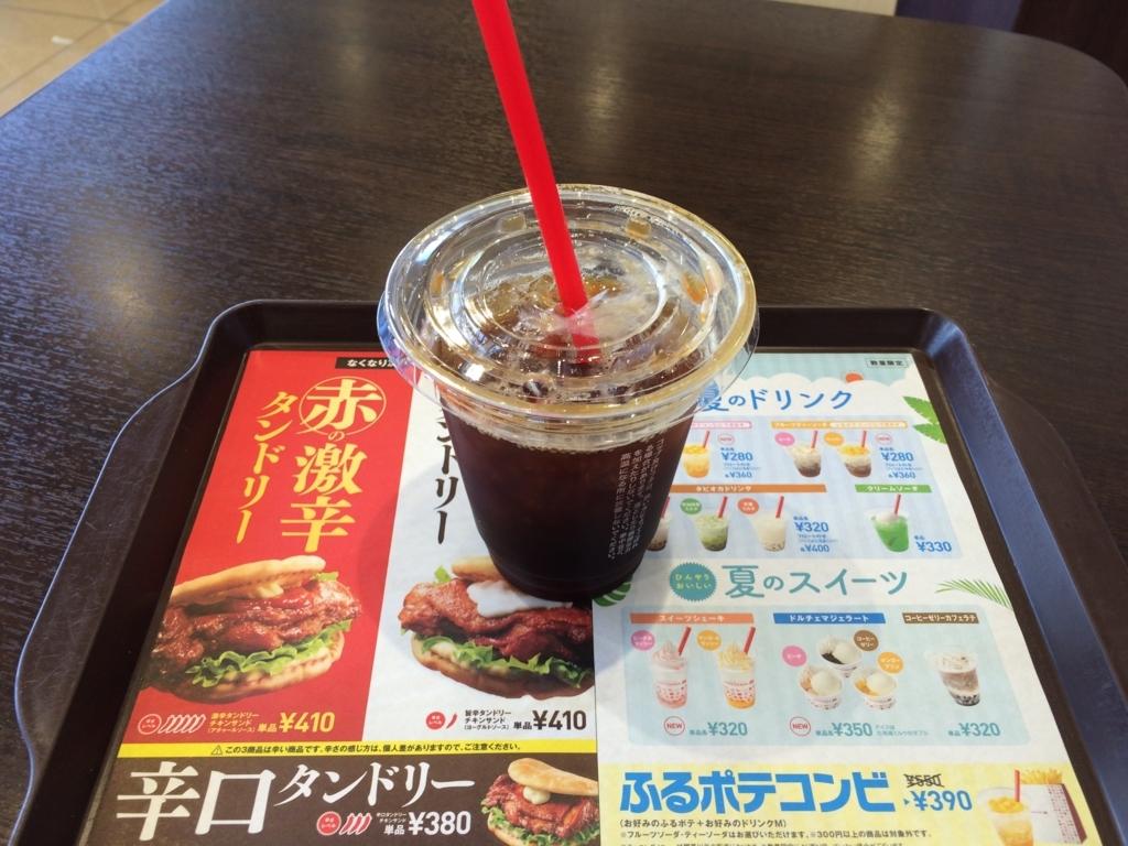 f:id:aizawa-yukie:20170617211735j:plain