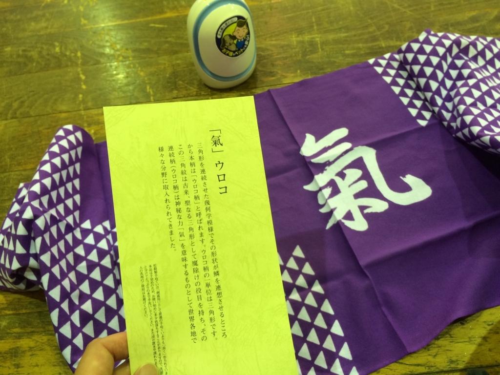 f:id:aizawa-yukie:20170621084525j:plain