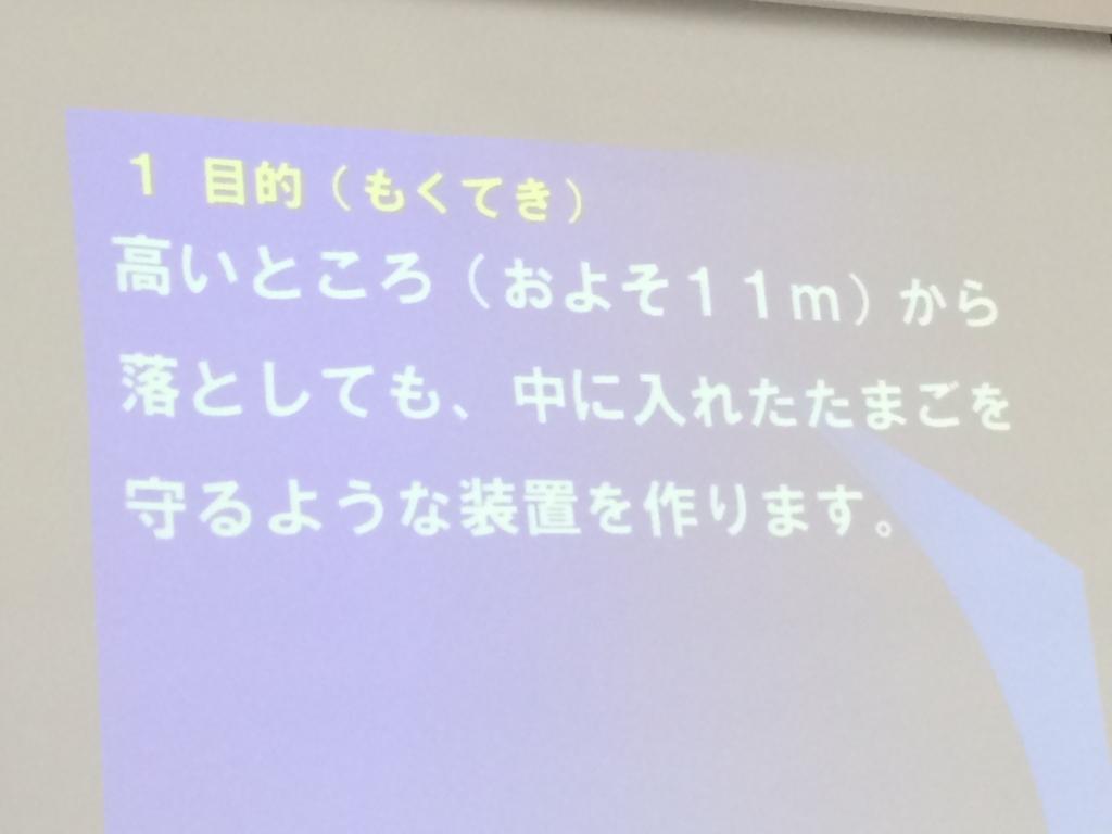 f:id:aizawa-yukie:20170703101903j:plain