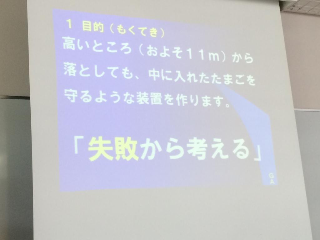 f:id:aizawa-yukie:20170703101936j:plain