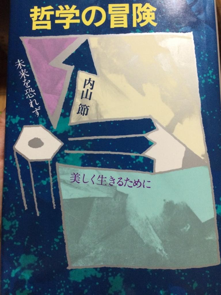 f:id:aizawa-yukie:20170714225056j:plain