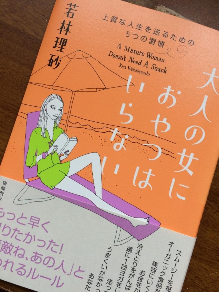 f:id:aizawa-yukie:20170901090125j:plain