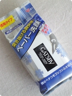 f:id:aizawa1031jp:20170325150026j:plain