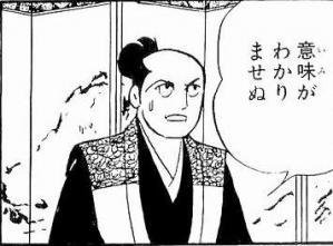 f:id:aizawa1031jp:20170714160006j:plain