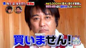 f:id:aizawa1031jp:20170716211925j:plain
