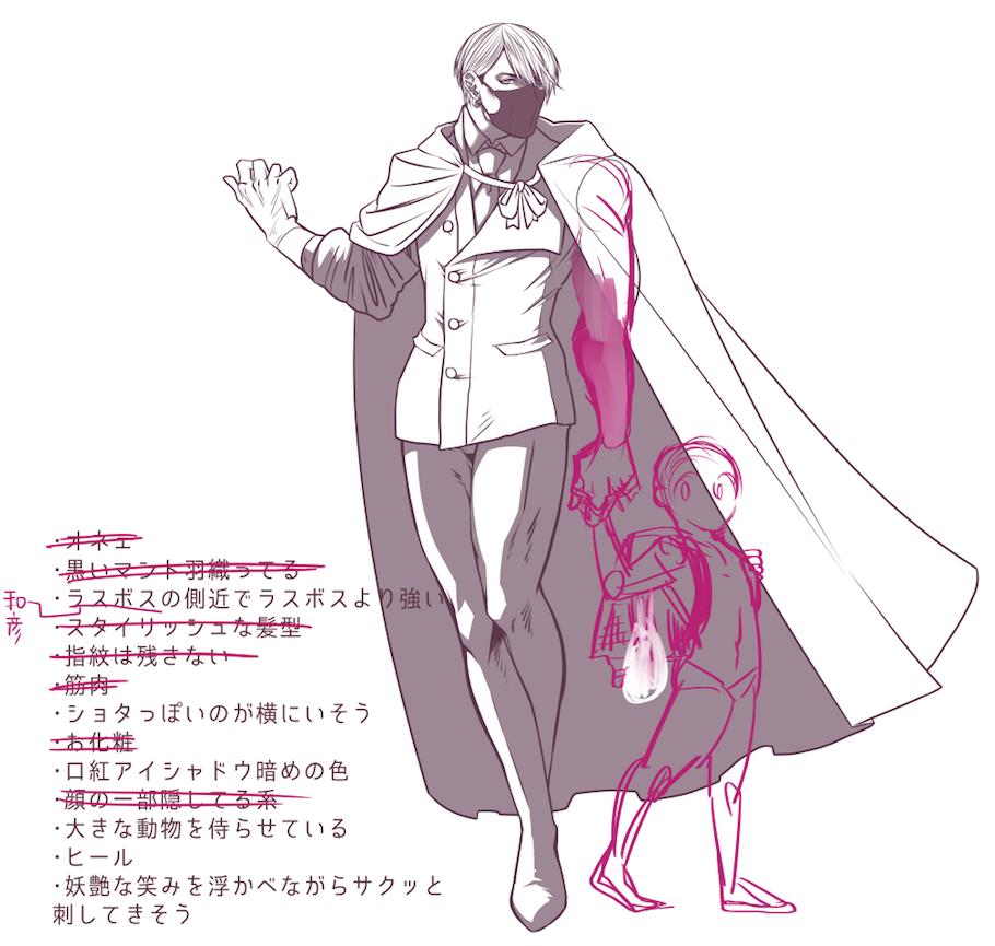 f:id:aizawa1125:20161102031750p:plain