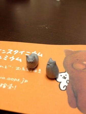 f:id:aizawa3298:20121013003317j:image