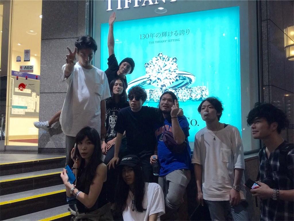f:id:aizawa_ryushin:20160926160515j:image