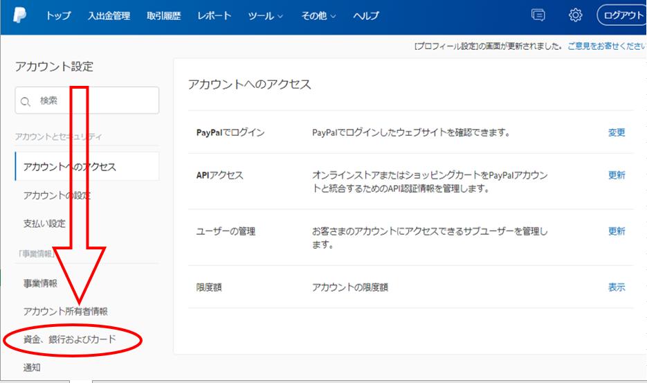 f:id:aizawamayako:20200710104027p:plain