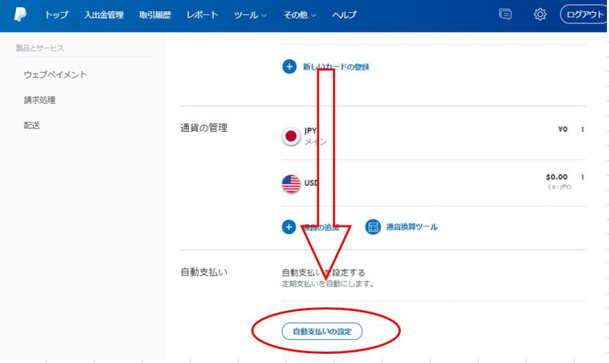 f:id:aizawamayako:20200710105345p:plain