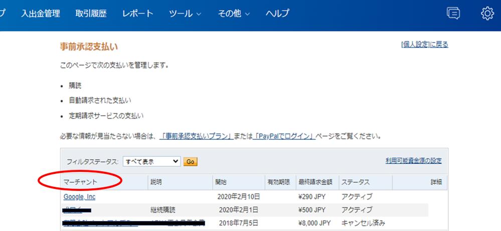 f:id:aizawamayako:20200710105440p:plain