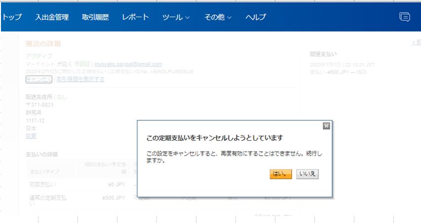 f:id:aizawamayako:20200710105518p:plain