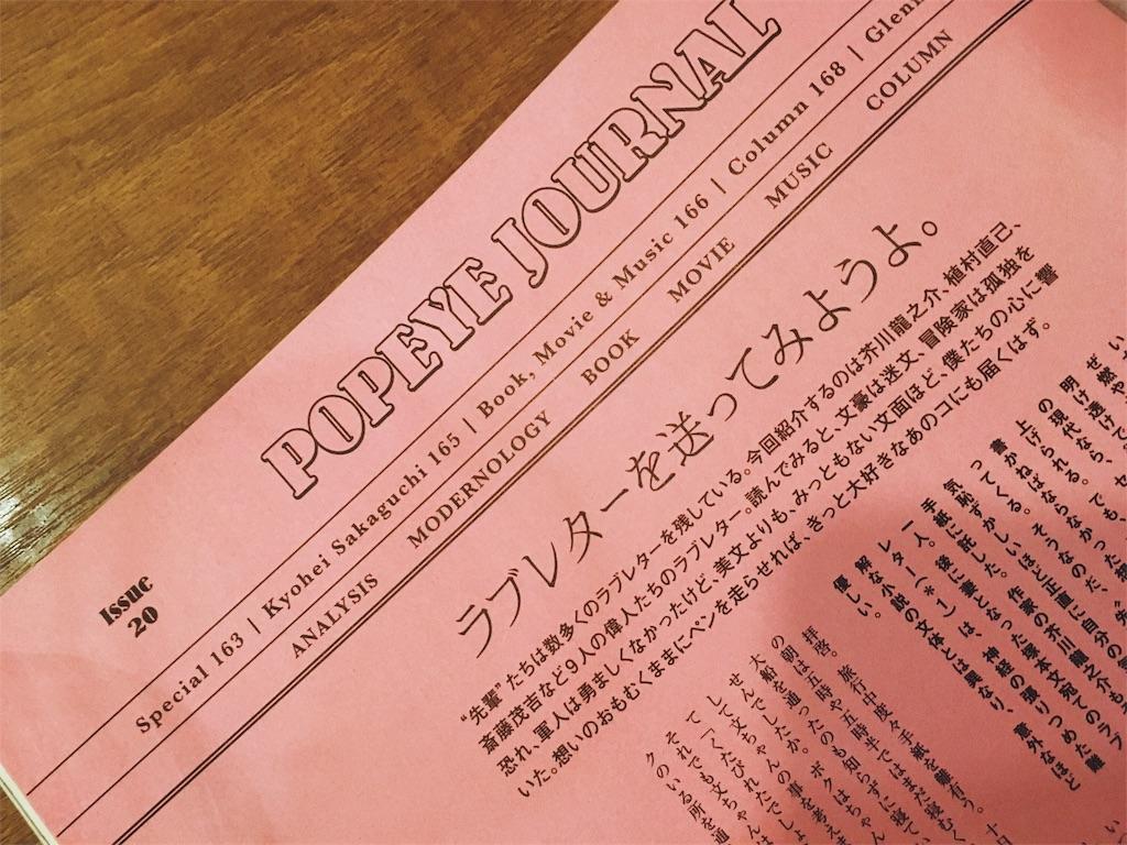 f:id:aizawax:20170508100818j:image