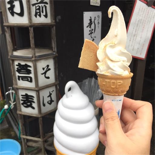 f:id:aizo_k:20170305003920j:image