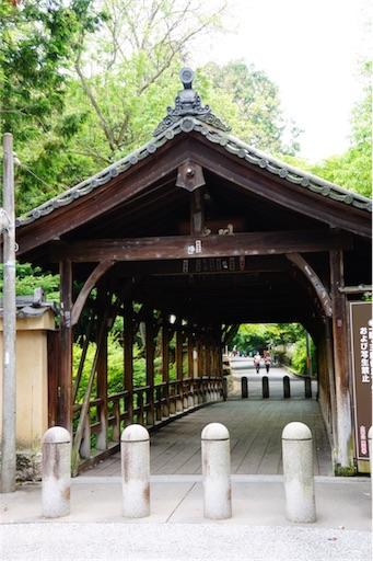 f:id:aizo_k:20170320152500j:image