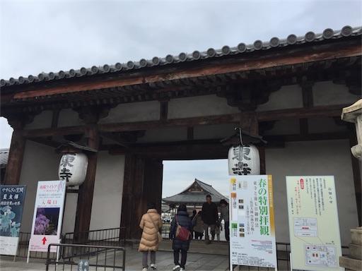 f:id:aizo_k:20170328085043j:image