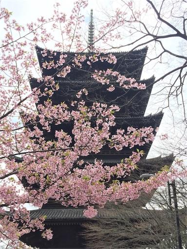 f:id:aizo_k:20170329214425j:image