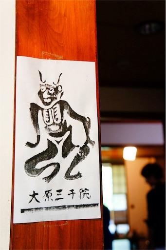 f:id:aizo_k:20170808233447j:image
