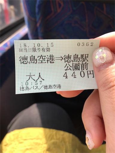 f:id:aizo_k:20181021214905j:image