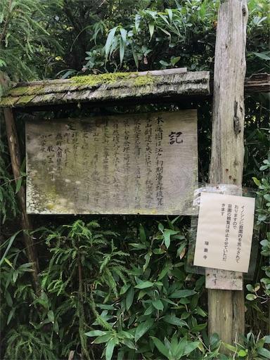 f:id:aizo_k:20181023205342j:image