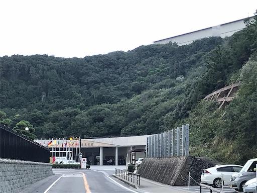 f:id:aizo_k:20181105191241j:image