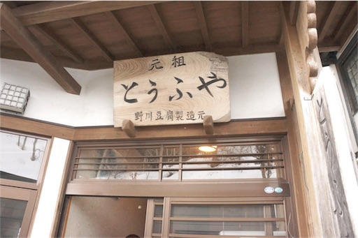 f:id:aizo_k:20190308185218j:image