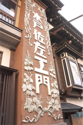 f:id:aizo_k:20190308190200j:image