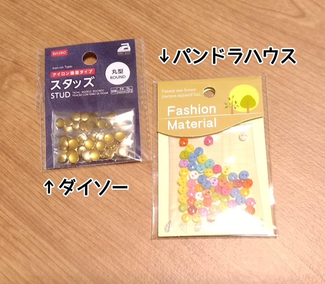 f:id:aizomekoubou_2018_11:20200324222352j:plain