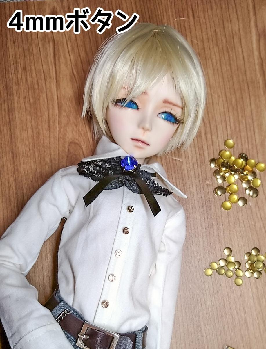 f:id:aizomekoubou_2018_11:20200324222642j:plain