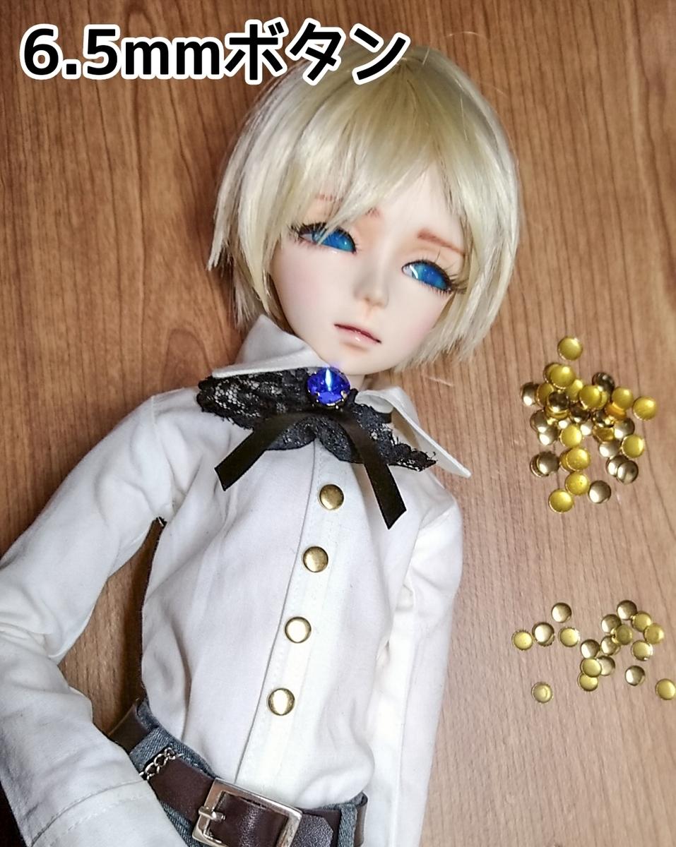 f:id:aizomekoubou_2018_11:20200324222727j:plain