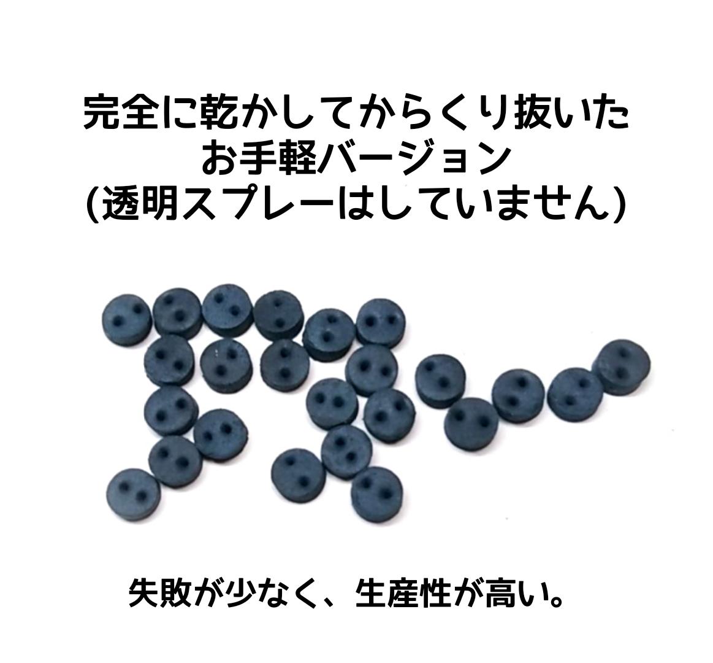f:id:aizomekoubou_2018_11:20200325171807j:plain