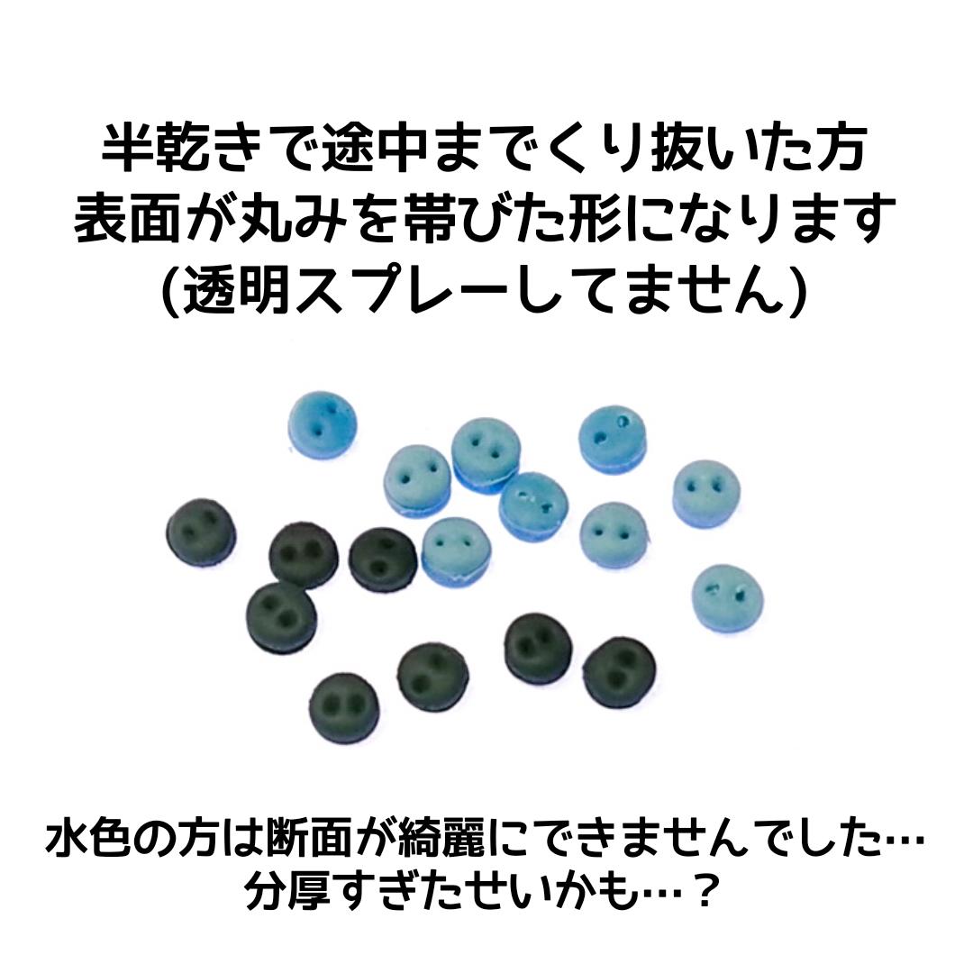 f:id:aizomekoubou_2018_11:20200325171822j:plain