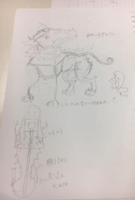 f:id:aizu-vr:20170715173226p:plain