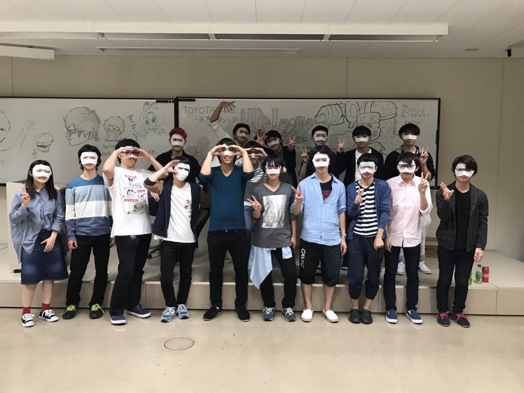 f:id:aizu-vr:20171012133022j:plain