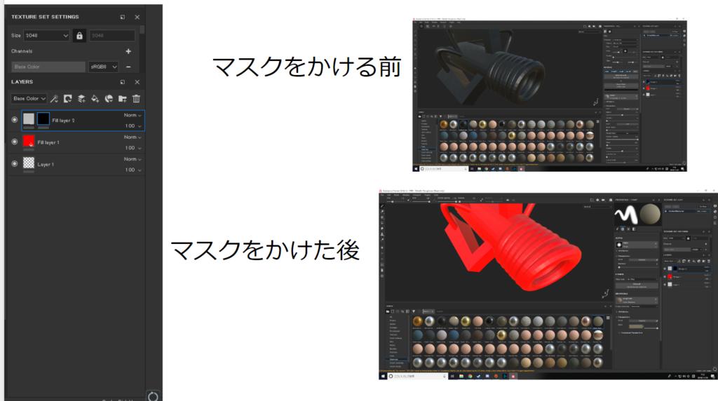 f:id:aizu-vr:20190114183552p:plain