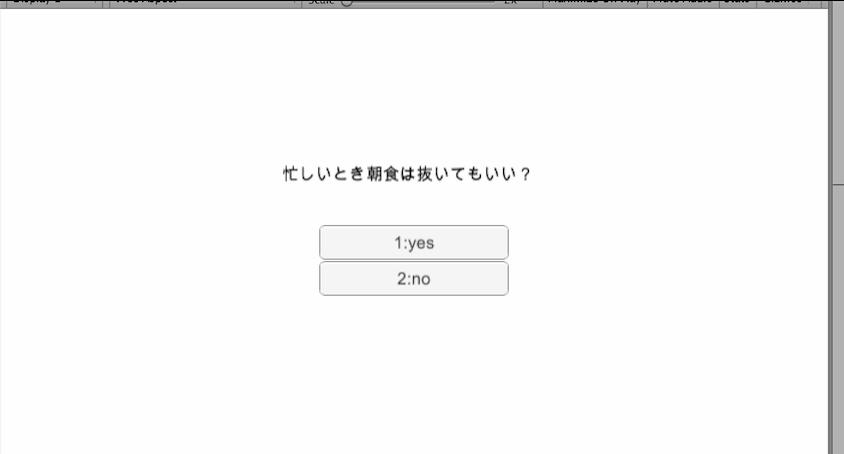 f:id:aizu-vr:20190128005040p:plain