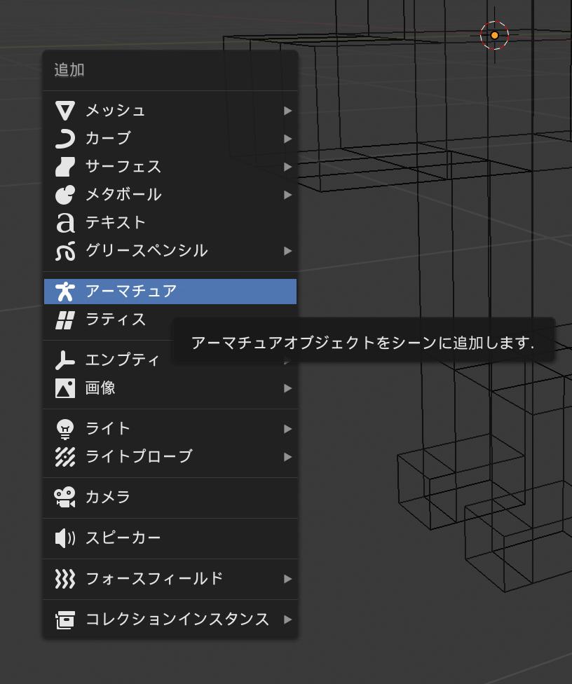 f:id:aizu-vr:20200122165842p:plain