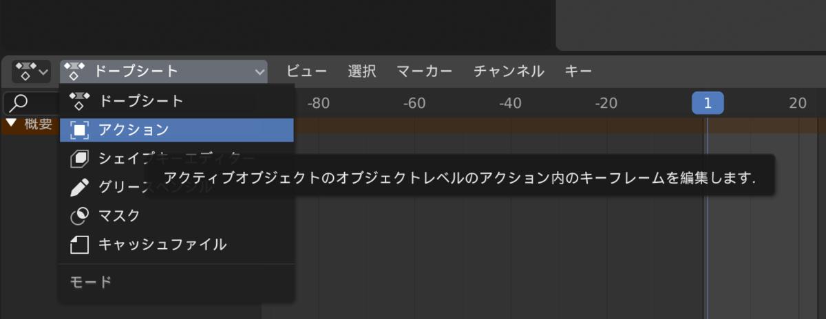 f:id:aizu-vr:20200122230040p:plain