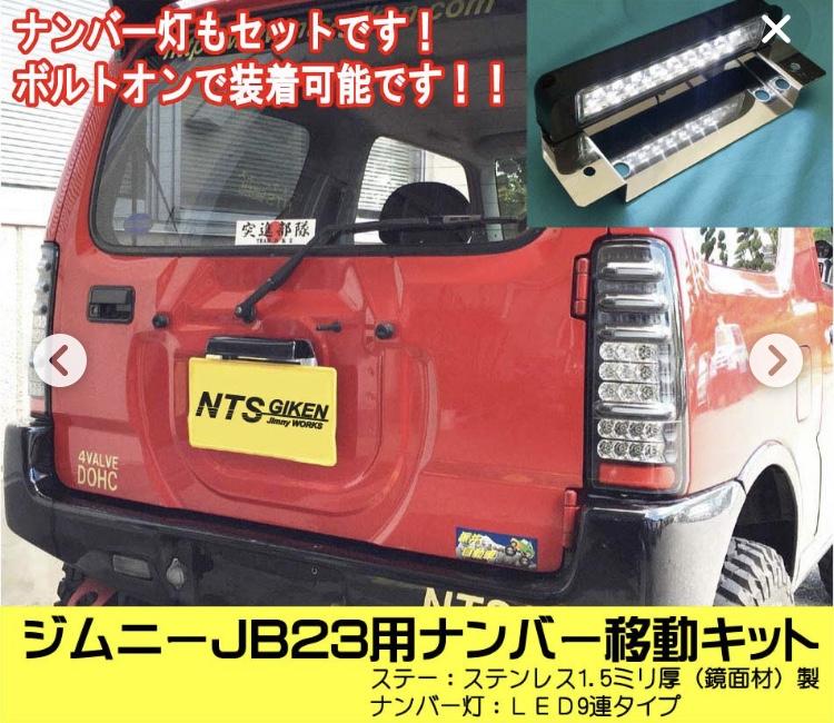 f:id:aizuokoshi:20201221113819j:plain