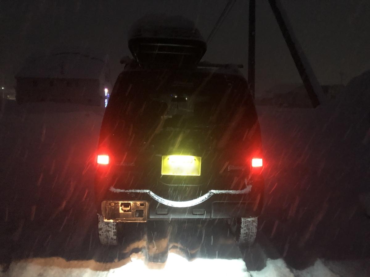f:id:aizuokoshi:20201221135249j:plain