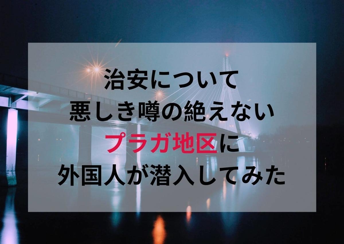 f:id:ajaka25:20200109210334j:plain
