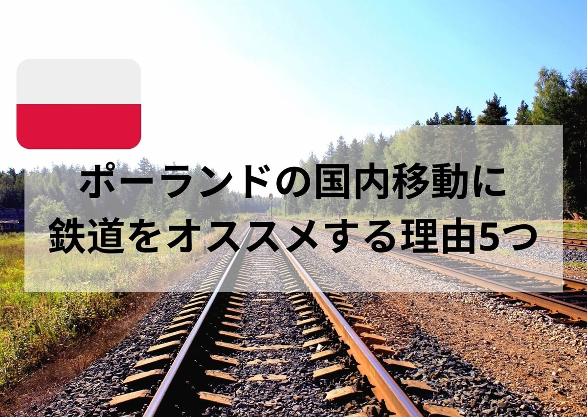 f:id:ajaka25:20200112191433j:plain