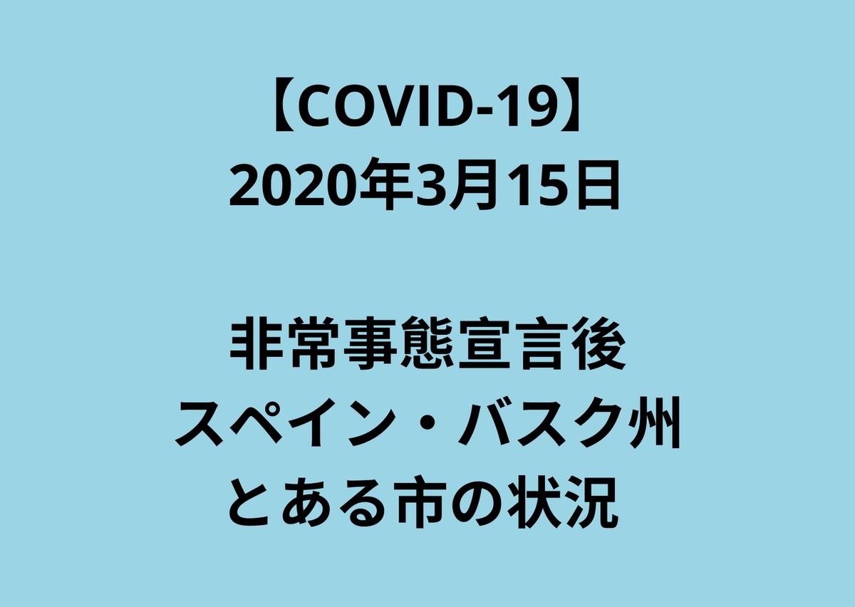 f:id:ajaka25:20200316073237p:plain