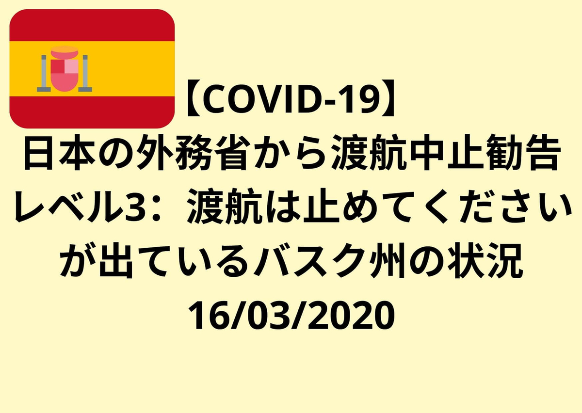 f:id:ajaka25:20200317082324j:plain