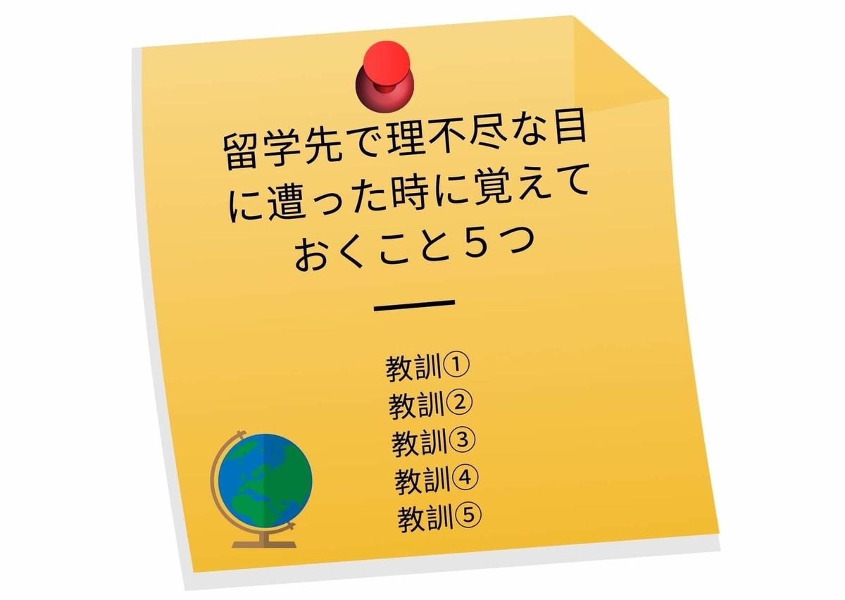 f:id:ajaka25:20200524000710j:plain