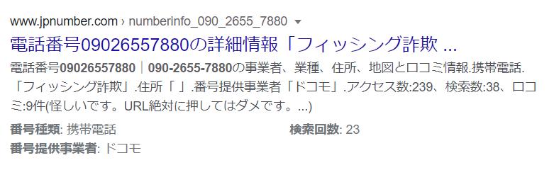 f:id:ajamin_happy:20200829153315p:plain