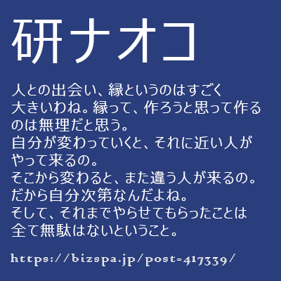 f:id:ajamin_happy:20210427000012p:plain